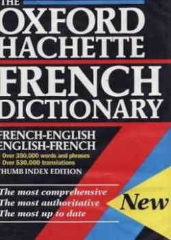 French, English English, French Oxford Dictionary