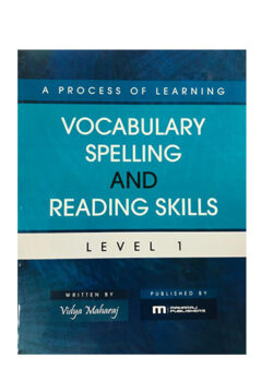 a-process-of-learning-vocabulary-spelling-and-reading-skills-level-1